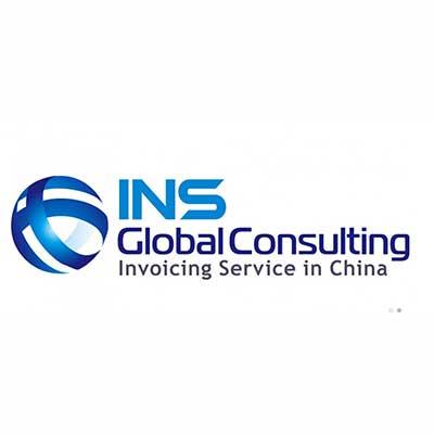 INS 글로벌 컨설팅