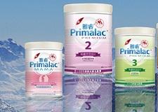 Primalac