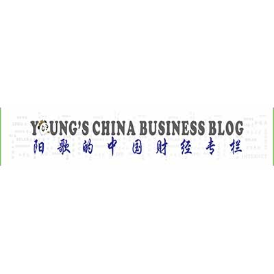 Young's Business