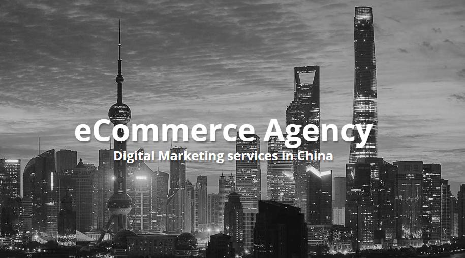 중국 진출을 꿈꾸는 신규 브랜드들을 위한 E-커머스 솔루션